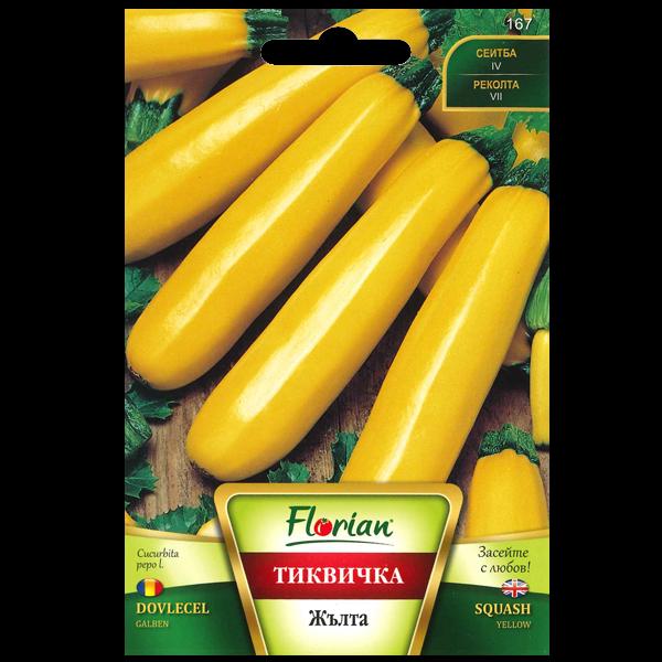Seminte de dovlecel galben, Florian, 2 grame [3]