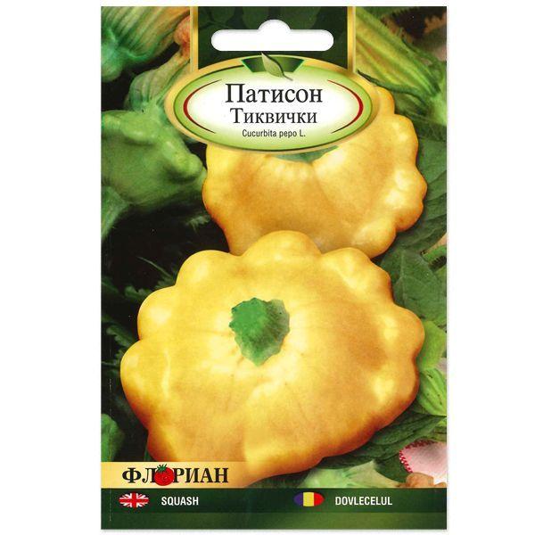 Seminte dovlecel Patison galben, 2 grame 0