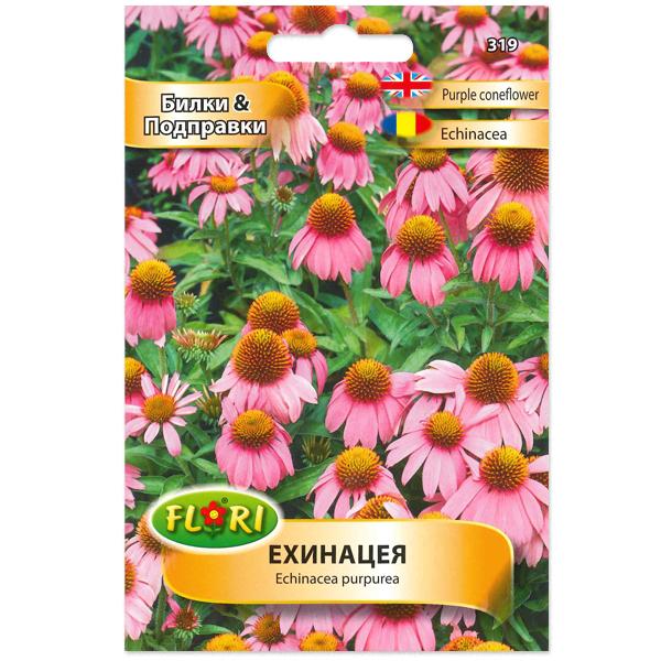Seminte de echinacea, Florian, 0.6 grame [0]