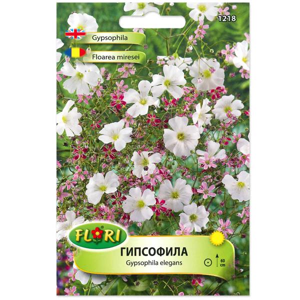 Seminte de floarea miresei mix, Florian, 0.5 grame 0
