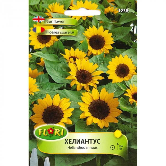 Seminte de floarea soarelui, 0.8 grame 0
