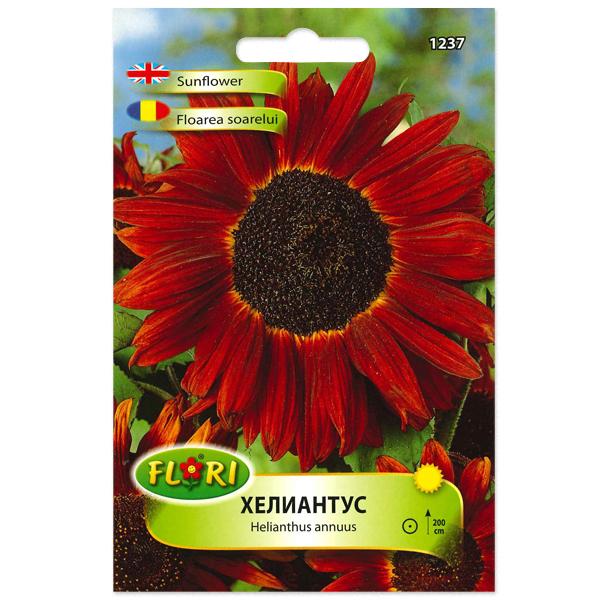 Seminte de floarea soarelui rosie, Florian, 2 grame 0