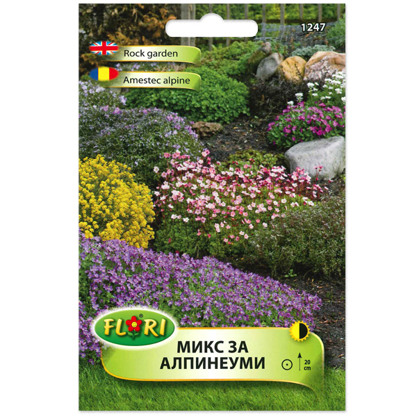 Seminte de flori amestec alpin, Florian, 0.5 grame 0