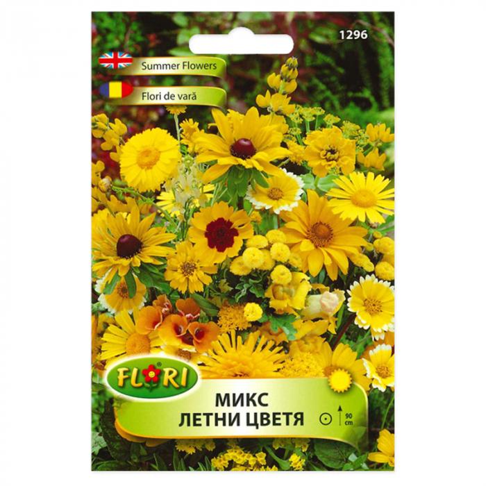 Seminte de flori, Florian, flori de vara, galbene, 1 g 0