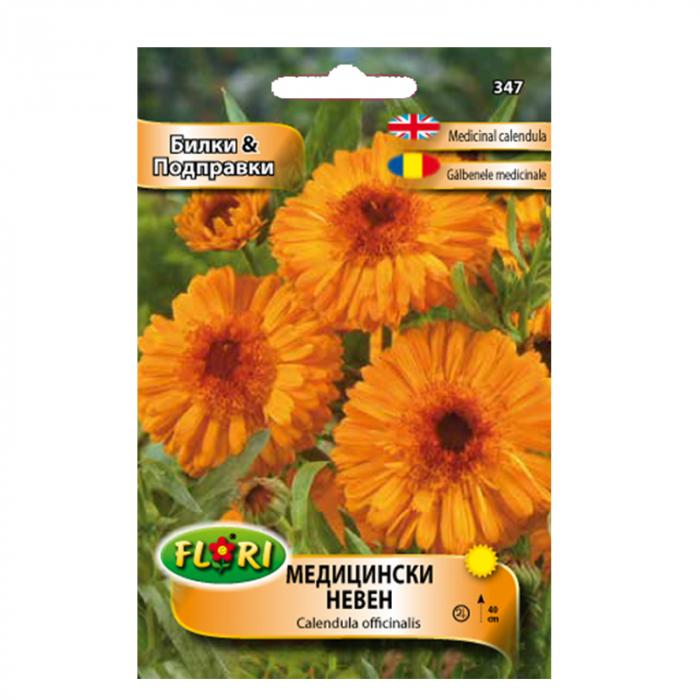 Seminte de galbenele medicinale, Florian, 1 gram 0