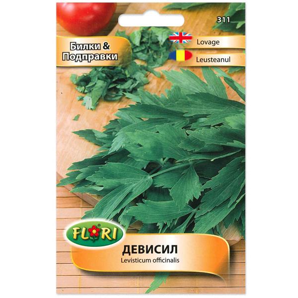 Seminte de leustean, Florian, 1 gram [0]