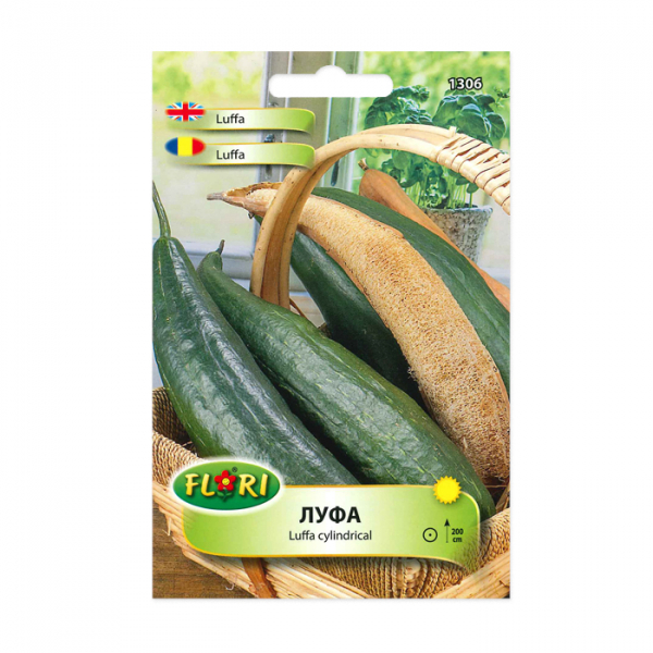 Seminte de luffa, Florian, burete vegetal, 0.8 g 0