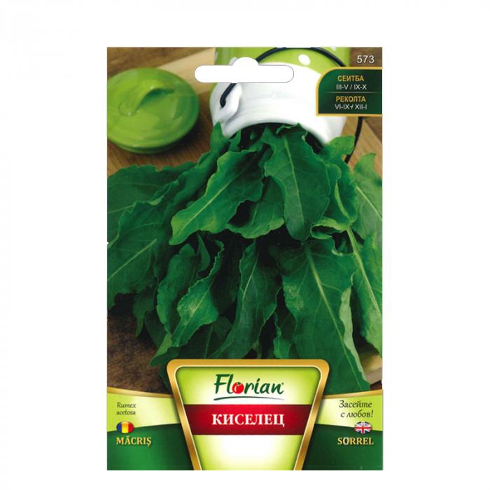 Seminte de macris, Florian, 1 gram 0