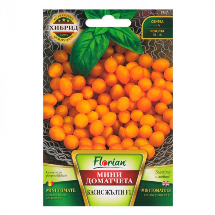 Seminte de mini-tomate galbene coacaze negre F1, Florian, 0,2 grame 0