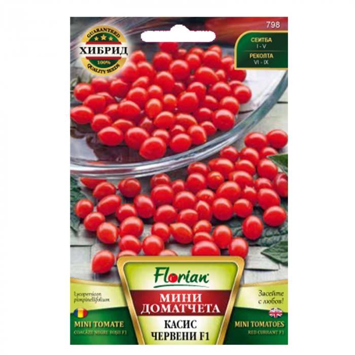 Seminte de mini-tomate rosii coacaze negre F1, Florian, 0,2 grame 0