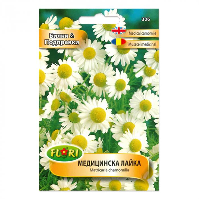 Seminte de musetel medicinal, Florian, 1 gram 0