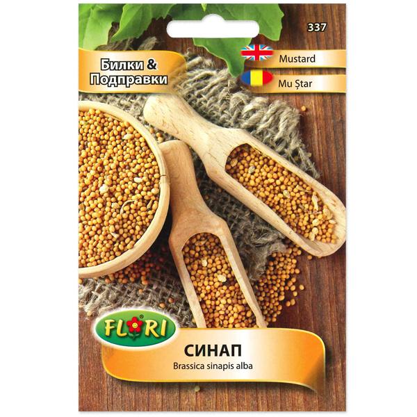 Seminte de mustar alb, Florian, 3 grame 0