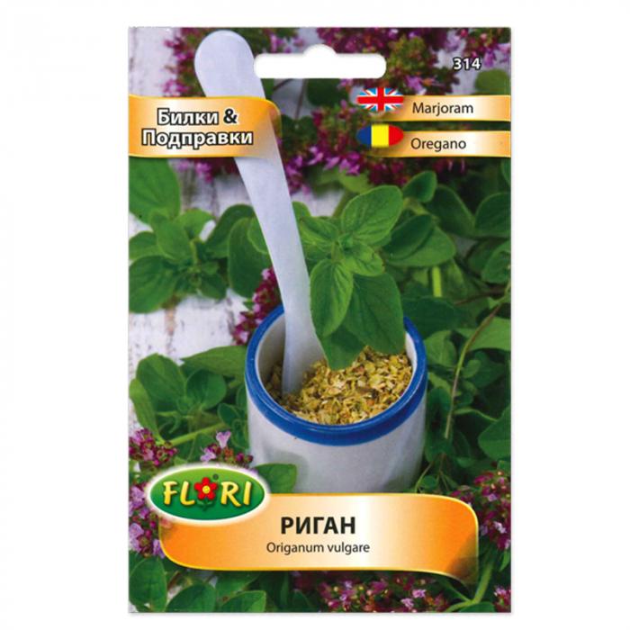 Seminte de oregano, Florian, 0.4 grame [0]