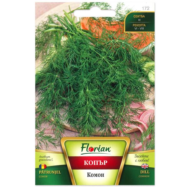 Seminte de patrunjel comon, Florian, 5 grame [0]