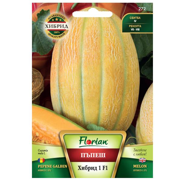 Seminte de pepene galben Hibrid 1 F1, Florian, 100 grame 0