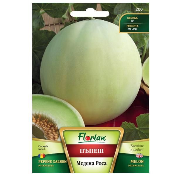 Seminte de pepene galben Medena Rosa, Florian, 3 grame 0