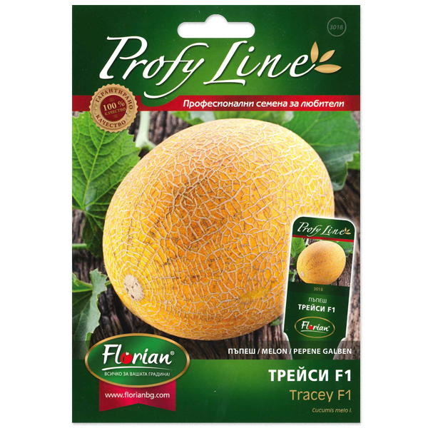Seminte de pepene galben Tracey F1, 20 seminte [0]