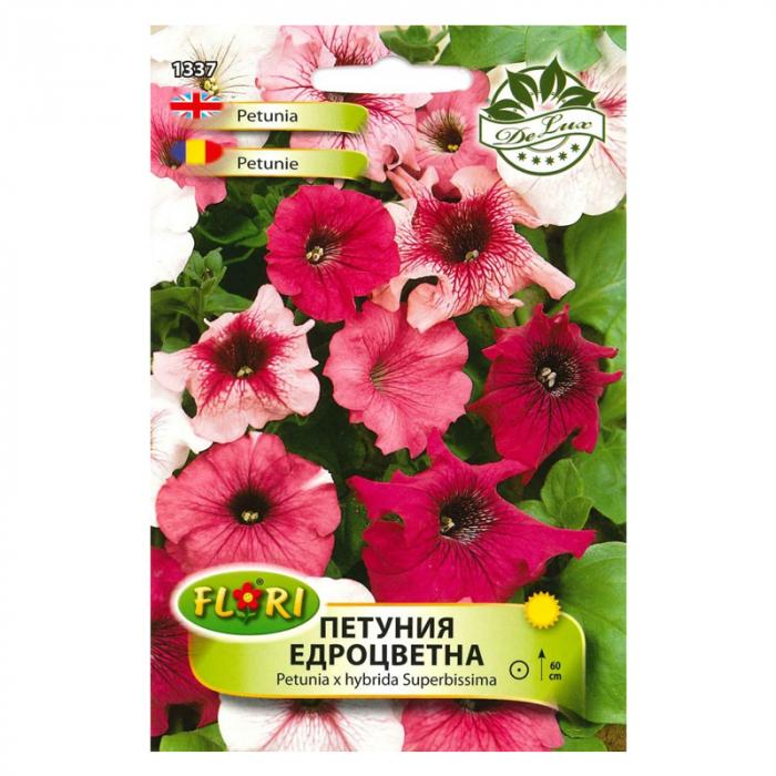 Seminte de petunia hybrida superbissima, 0.2 grame [0]