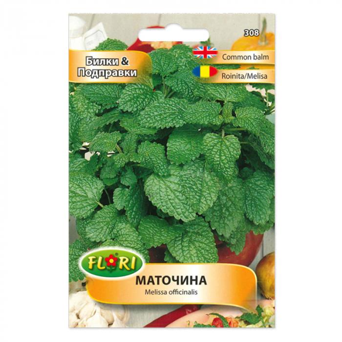 Seminte de roinita, Florian, 0.4 grame 0
