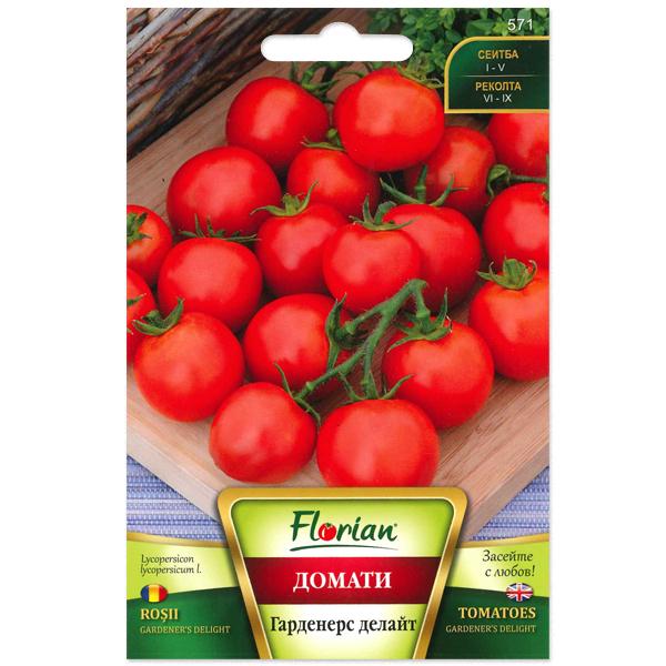 Seminte de rosii cherry Gardeners Delight, Florian, 0,5 grame 0