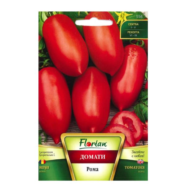 Seminte de rosii, Roma, 5g - Copie 0