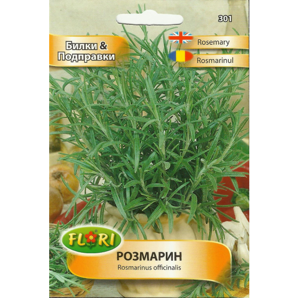 Seminte de rozmarin, 0.5g 0