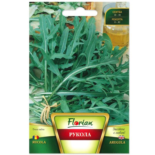 Seminte de rucola de gradina, Florian, 2 grame [0]