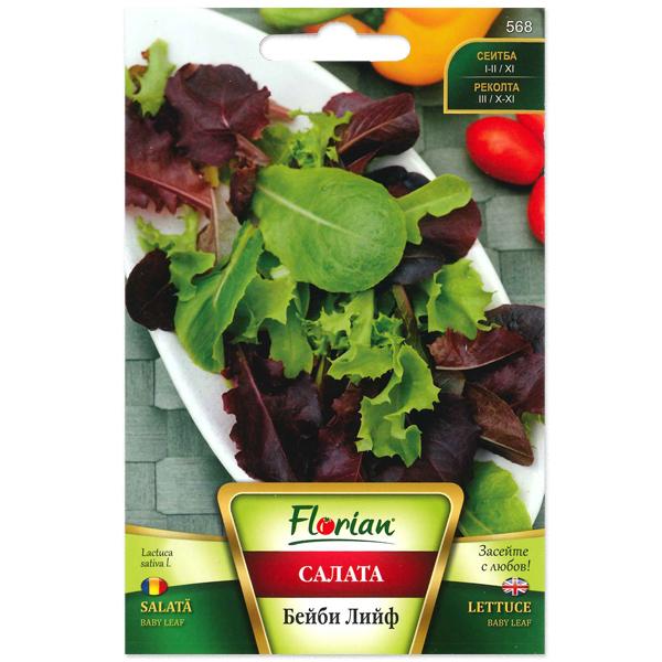 Seminte de salata baby leaf, Florian, 3 grame 0