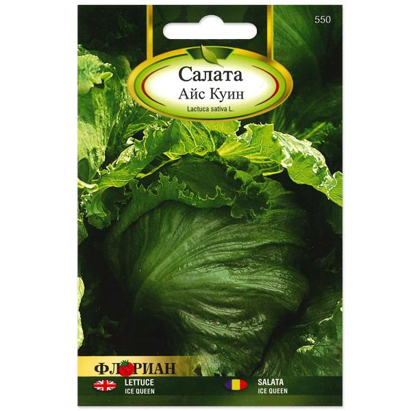 Seminte de salata Ice Queen, Florian, 3 grame 0