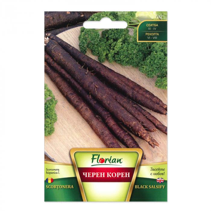 Seminte de scortonera hispanica, Florian, 3 grame 0