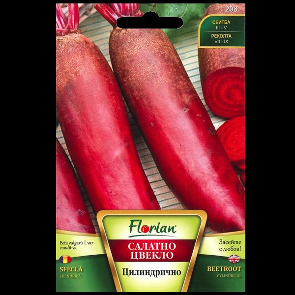 Seminte de sfecla rosie Kosak, Florian, 3 grame 1
