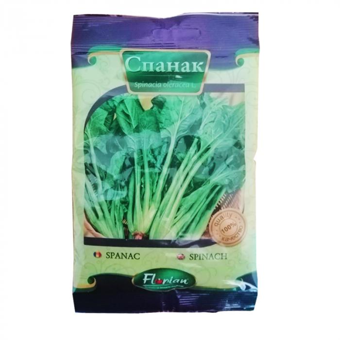 Seminte de spanac Matador, 50 grame 0