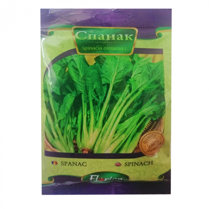 Seminte de spanac Virofly, 50 grame [0]
