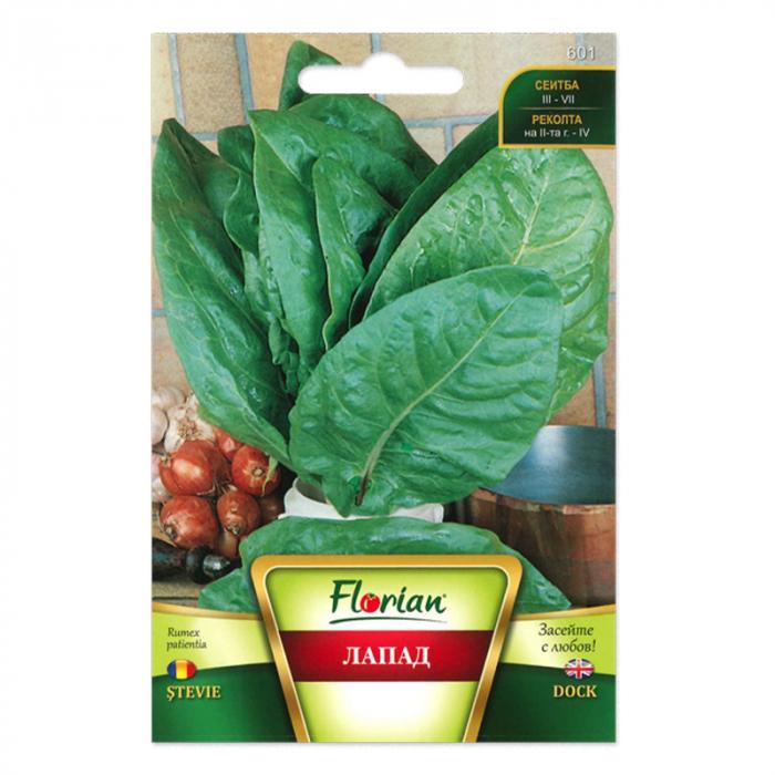 Seminte de stevie, Florian, 0,5 grame 0