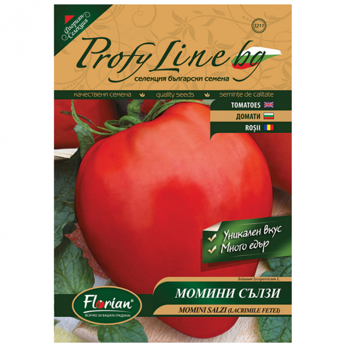 Seminte de tomate Momini Salzi (Lacrimile Fecioarei Gigant), 0,2 g [0]