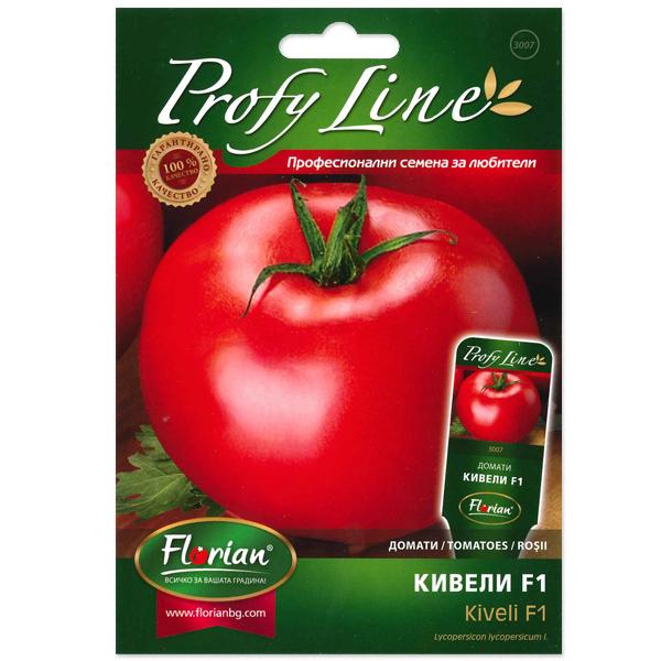 Seminte de tomate Kiveli F1, 10 seminte 0