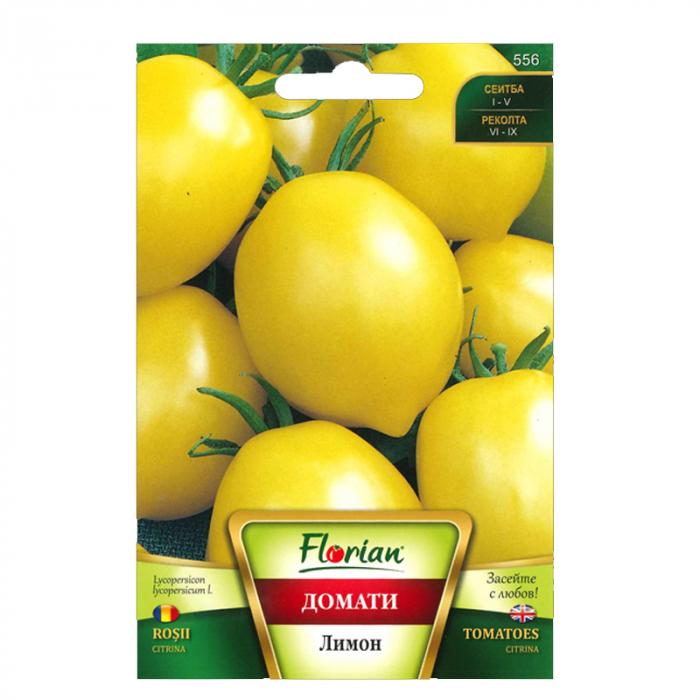 Seminte de tomate lemon Citrina, Florian, 0,5 grame [0]