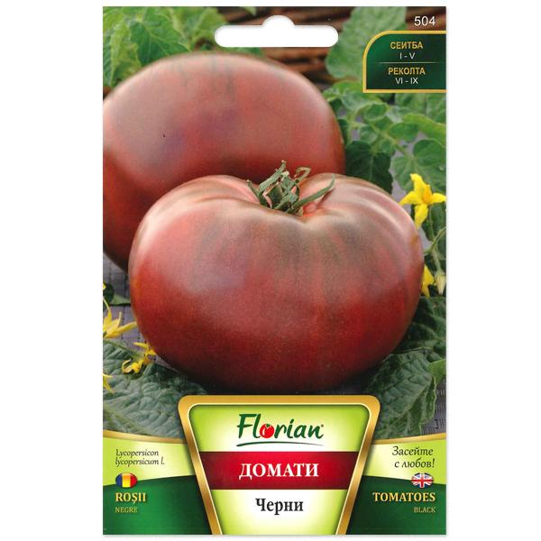 Seminte de tomate negre, Florian, 0.5 grame [0]