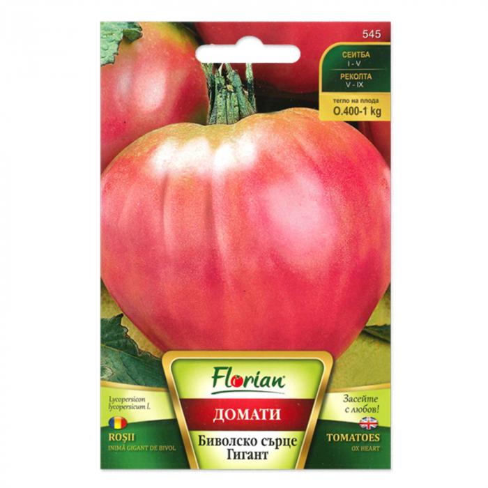 Seminte de tomate roz gigant inima de bivol, Florian, 0,2 grame 0