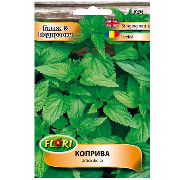 Seminte de urzica, Florian, 0.3 grame 0