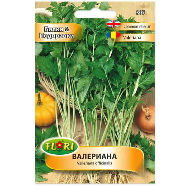 Seminte de valeriana, Florian, 0.2 grame 0