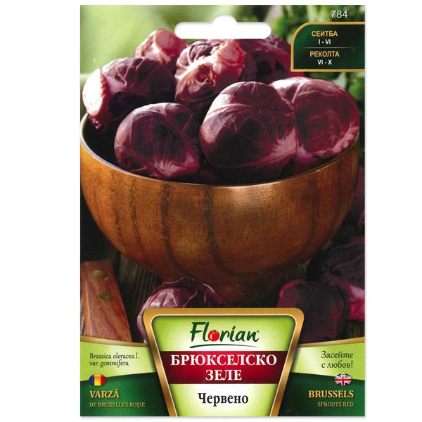 Seminte de varza de Bruxelles rosie, Florian, 0,5 grame 0