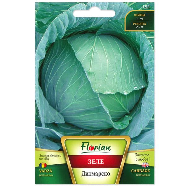 Seminte de varza Ditmarsko, Florian, 5 grame 0
