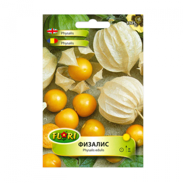 Seminte fructe, Florian, Physalis, 0.2 g 0