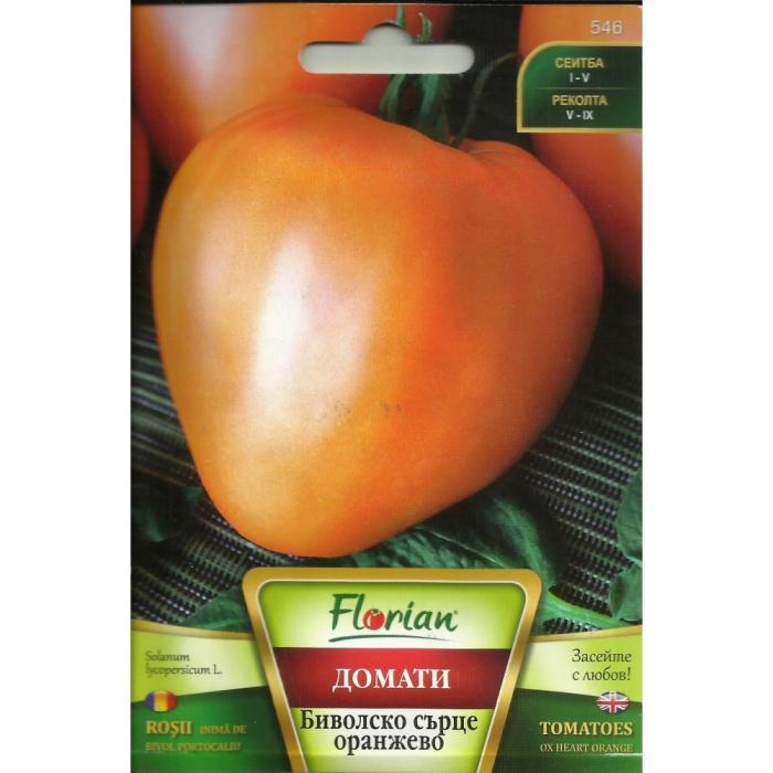 Seminte-rosii-gigant-Florian-inima-de-bivo- roz,-0.3 g 0