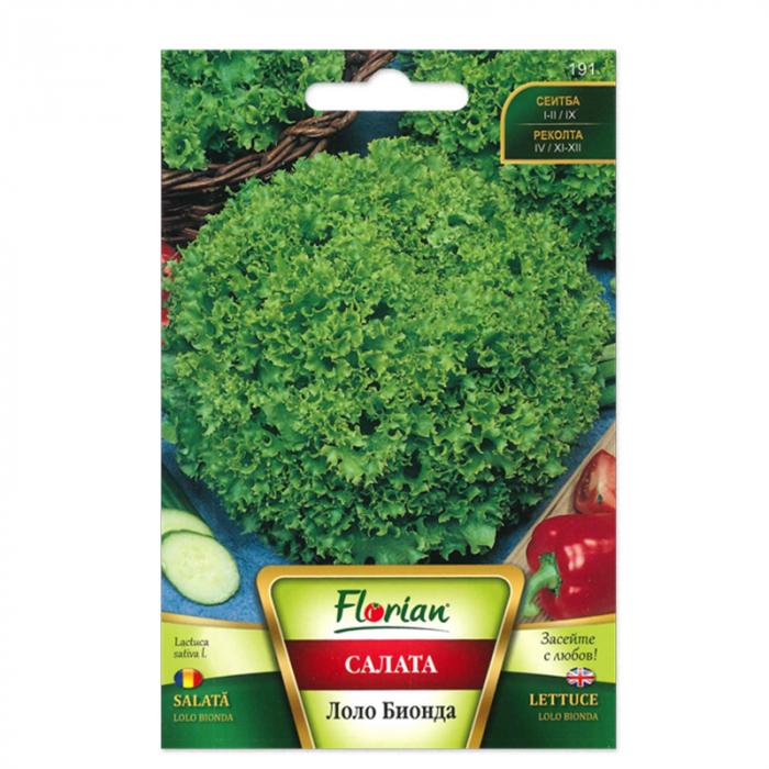 Seminte salata Lolo Bionda 3 grame [0]