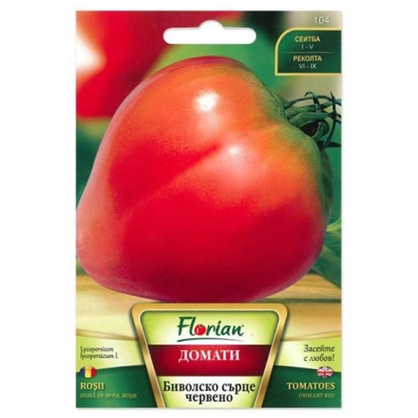 Seminte tomate Inima de bivol rosie, 0.5g 0