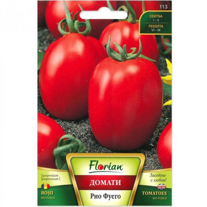 Seminte tomate Rio Fuego, 1 gram 0