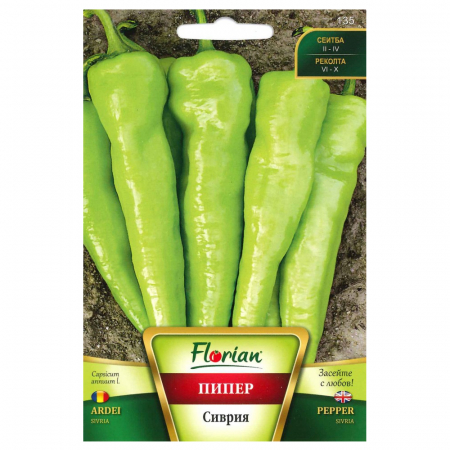 Seminte ardei kapia, Florian, Soi Sivria, semitimpuriu cu productivitate mare, 5 g1