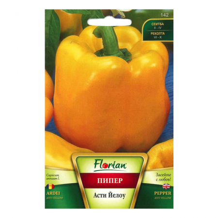 Seminte de ardei gras, Florian, soi asti galben, timpuriu, 1 g1